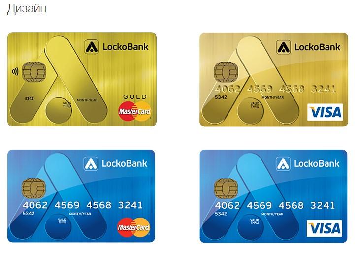 Дизайн кредитных карт