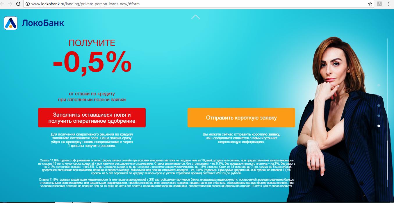 Кредит с 16 лет онлайн взять кредит на предпринимательскую деятельность
