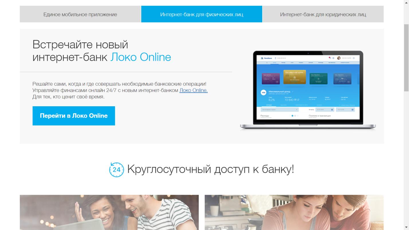 онлайн калькулятор дифференцированных платежей по кредиту