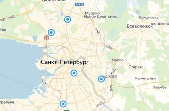 Адреса филиалов и отделений Локо-банка в Санкт-Петербурге