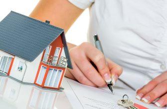 Можно ли взять кредит под залог недвижимости в Локо-банке