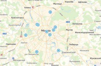 Адреса филиалов и отделений Локо-банка в Москве