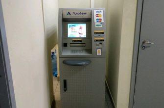 Адреса банкоматов и терминалов Локо-банка