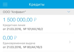 Обмен валюта по курсу цб