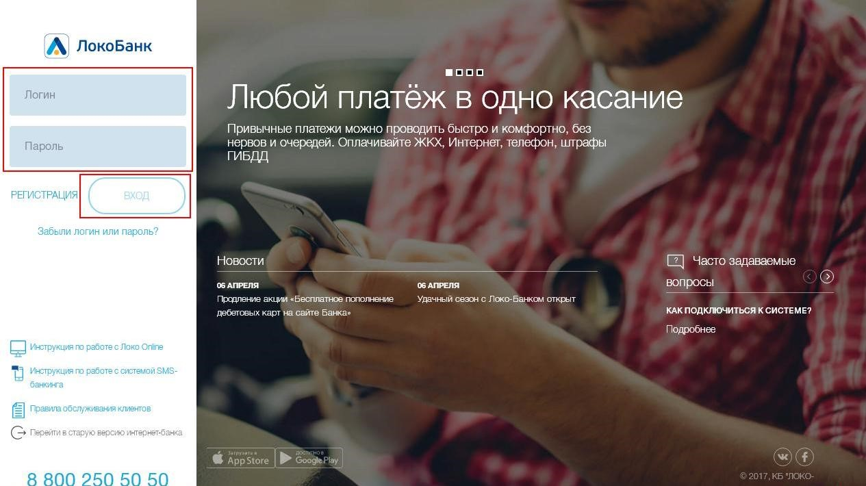 Где взять 50000 рублей срочно - tanisaorg